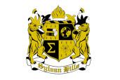 logo-Sylvan-Hills-Middle-School